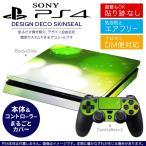 ショッピングSONY SONY 新型PS4 スリム 薄型 プレイステーション 専用おしゃれなスキンシール 貼るだけで デザインステッカー シンプル 模様 緑 001824