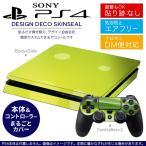 ショッピングSONY SONY 新型PS4 スリム 薄型 プレイステーション 専用おしゃれなスキンシール 貼るだけで デザインステッカー シンプル 模様 緑 001836