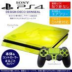 ショッピングSONY SONY 新型PS4 スリム 薄型 プレイステーション 専用おしゃれなスキンシール 貼るだけで デザインステッカー シンプル 模様 緑 001844