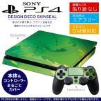 ショッピングSONY SONY 新型PS4 スリム 薄型 プレイステーション 専用おしゃれなスキンシール 貼るだけで デザインステッカー 植物 緑 イラスト 001850