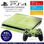 ショッピングSONY SONY 新型PS4 スリム 薄型 プレイステーション 専用おしゃれなスキンシール 貼るだけで デザインステッカー ハート チェック 緑 001858