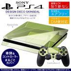 ショッピングSONY SONY 新型PS4 スリム 薄型 プレイステーション 専用おしゃれなスキンシール 貼るだけで デザインステッカー シンプル 模様 緑 001866