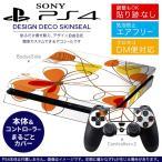ショッピングSONY SONY 新型PS4 スリム 薄型 プレイステーション 専用おしゃれなスキンシール 貼るだけで デザインステッカー 花 フラワー オレンジ 001878