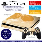 ショッピングSONY SONY 新型PS4 スリム 薄型 プレイステーション 専用おしゃれなスキンシール 貼るだけで デザインステッカー 花 フラワー オレンジ 001881