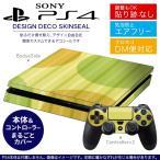 ショッピングSONY SONY 新型PS4 スリム 薄型 プレイステーション 専用おしゃれなスキンシール 貼るだけで デザインステッカー ボーダー 水玉 緑 001895