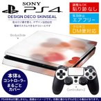 ショッピングSONY SONY 新型PS4 スリム 薄型 プレイステーション 専用おしゃれなスキンシール 貼るだけで デザインステッカー ハート 赤 オレンジ 001913