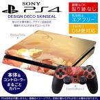 ショッピングSONY SONY 新型PS4 スリム 薄型 プレイステーション 専用おしゃれなスキンシール 貼るだけで デザインステッカー 花 フラワー ピンク 001916
