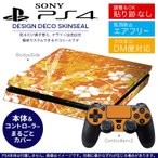 ショッピングSONY SONY 新型PS4 スリム 薄型 プレイステーション 専用おしゃれなスキンシール 貼るだけで デザインステッカー 花 フラワー オレンジ 001955