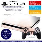 ショッピングSONY SONY 新型PS4 スリム 薄型 プレイステーション 専用おしゃれなスキンシール 貼るだけで デザインステッカー 花 フラワー ピンク 001977