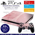 ショッピングSONY SONY 新型PS4 スリム 薄型 プレイステーション 専用おしゃれなスキンシール 貼るだけで デザインステッカー 花 フラワー ピンク 001984