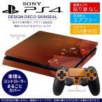 ショッピングSONY SONY 新型PS4 スリム 薄型 プレイステーション 専用おしゃれなスキンシール 貼るだけで デザインステッカー 花 フラワー オレンジ 001991