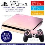 ショッピングSONY SONY 新型PS4 スリム 薄型 プレイステーション 専用おしゃれなスキンシール 貼るだけで デザインステッカー 花 フラワー ピンク 001998
