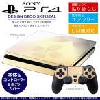 ショッピングSONY SONY 新型PS4 スリム 薄型 プレイステーション 専用おしゃれなスキンシール 貼るだけで デザインステッカー 花 蝶 シンプル 002032