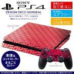 ショッピングSONY SONY 新型PS4 スリム 薄型 プレイステーション 専用おしゃれなスキンシール 貼るだけで デザインステッカー 模様 赤 ピンク 002039