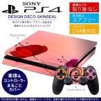 ショッピングSONY SONY 新型PS4 スリム 薄型 プレイステーション 専用おしゃれなスキンシール 貼るだけで デザインステッカー 花 フラワー 赤 002049