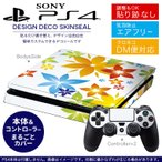 ショッピングSONY SONY 新型PS4 スリム 薄型 プレイステーション 専用おしゃれなスキンシール 貼るだけで デザインステッカー 花 フラワー カラフル 002084