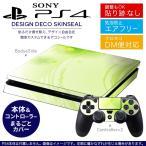 ショッピングSONY SONY 新型PS4 スリム 薄型 プレイステーション 専用おしゃれなスキンシール 貼るだけで デザインステッカー 花 フラワー 緑 002146