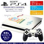 ショッピングSONY SONY 新型PS4 スリム 薄型 プレイステーション 専用おしゃれなスキンシール 貼るだけで デザインステッカー 英語 文字 音楽 002545