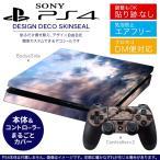 ショッピングSONY SONY 新型PS4 スリム 薄型 プレイステーション 専用おしゃれなスキンシール 貼るだけで デザインステッカー 景色 風景 写真 002578