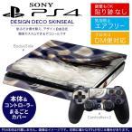 ショッピングSONY SONY 新型PS4 スリム 薄型 プレイステーション 専用おしゃれなスキンシール 貼るだけで デザインステッカー 犬 動物 写真 002622