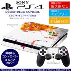 ショッピングSONY SONY 新型PS4 スリム 薄型 プレイステーション 専用おしゃれなスキンシール 貼るだけで デザインステッカー カラフル 人物 イラスト 002638