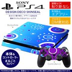 ショッピングSONY SONY 新型PS4 スリム 薄型 プレイステーション 専用おしゃれなスキンシール 貼るだけで デザインステッカー 青 紫 模様 002728