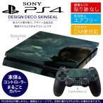 ショッピングSONY SONY 新型PS4 スリム 薄型 プレイステーション 専用おしゃれなスキンシール 貼るだけで デザインステッカー 人物 ベビー 写真 002796