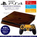 ショッピングSONY SONY 新型PS4 スリム 薄型 プレイステーション 専用おしゃれなスキンシール 貼るだけで デザインステッカー 花 フラワー ブラウン 002808