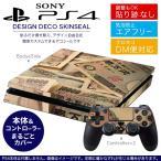 ショッピングSONY SONY 新型PS4 スリム 薄型 プレイステーション 専用おしゃれなスキンシール 貼るだけで デザインステッカー お金 写真 002850