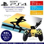 ショッピングSONY SONY 新型PS4 スリム 薄型 プレイステーション 専用おしゃれなスキンシール 貼るだけで デザインステッカー 人物 海 イラスト 002877
