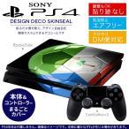 ショッピングSONY SONY 新型PS4 スリム 薄型 プレイステーション 専用おしゃれなスキンシール 貼るだけで デザインステッカー 外国 スポーツ 国旗 002898