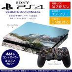 ショッピングSONY SONY 新型PS4 スリム 薄型 プレイステーション 専用おしゃれなスキンシール 貼るだけで デザインステッカー 写真 景色 風景 003277