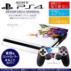 ショッピングSONY SONY 新型PS4 スリム 薄型 プレイステーション 専用おしゃれなスキンシール 貼るだけで デザインステッカー 人物 花 カラフル 003478