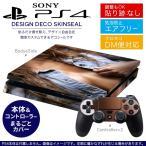 ショッピングSONY SONY 新型PS4 スリム 薄型 プレイステーション 専用おしゃれなスキンシール 貼るだけで デザインステッカー 人物 写真 003590