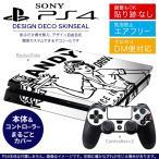 SONY 新型PS4 スリム 薄型 プレイステーション 専用おしゃれなスキンシール 貼るだけで デザインステッカー 人物 イラスト 英語 文字 006900