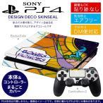 SONY 新型PS4 スリム 薄型 プレイステーション 専用おしゃれなスキンシール 貼るだけで デザインステッカー 切手 文字 イラスト 007388