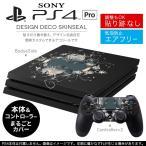 「宅配便専用」SONY 新型PS4 PRO プロ プレイステーション専用スキンシール 貼るだけで デザインステッカー 馬 黒 エンブレム 000007