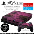 「宅配便専用」SONY 新型PS4 PRO プロ プレイステーション専用スキンシール 貼るだけで デザインステッカー 木目 ペンキ ピンク 000087