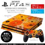 「宅配便専用」SONY 新型PS4 PRO プロ プレイステーション専用スキンシール 貼るだけで デザインステッカー 花 オレンジ 000934