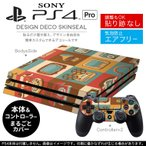 SONY 新型PS4 PRO プロ プレイステーション専用おしゃれなスキンシール 貼るだけで デザインステッカー レトロ テレビ ラジオ 010455