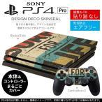 「宅配便専用」SONY 新型PS4 PRO プロ プレイステーション専用スキンシール 貼るだけで デザインステッカー  012458
