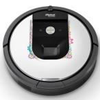ルンバ Roomba iRobot 「960 980 対応」 専用スキンシール カバー 保護 フィルム ステッカー デコ アクセサリー  花 イニシャル 001609