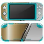 igsticker Nintendo Switch Lite 専用 デザインスキンシール 全面 任天堂 専用 ニンテンドー スイッチ ライト  ゴールド シルバー 000557