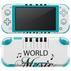 igsticker Nintendo Switch Lite 専用 デザインスキンシール 全面 任天堂 専用 ニンテンドー スイッチ ライト  音楽 ピアノ 音符 014797