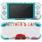 igsticker Nintendo Switch Lite 専用 デザインスキンシール 全面 任天堂 専用 ニンテンドー スイッチ ライト  母の日 バラ 花 母 カーネーション 015312