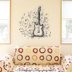 ウォールステッカー 飾り 60×60cm シール式 装飾 おしゃれ 壁紙 はがせる 剥がせる カッティングシート wall sticke  音楽 音符 ギター 011720