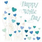 ホワイトデー☆ シール式ウォールステッカー  飾り 60×60cm 3月14日 ハート 青 緑 プレゼント whiteday  015185