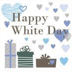 ホワイトデー☆ シール式ウォールステッカー  飾り 60×60cm 3月14日 ハート 青 緑 プレゼント whiteday  015189
