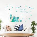 ホワイトデー☆ シール式ウォールステッカー  飾り 60×60cm 3月14日 ハート 青 緑 プレゼント whiteday  015190