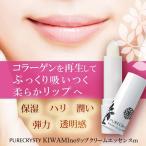 リップ リップクリーム リップスティック 唇の荒れ 皮むけもひと塗り。唇のクスミや縦ジワまでケア リップクリーム リップクリームエッセンスm 無添加コスメ